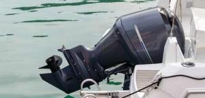 boat motor detail